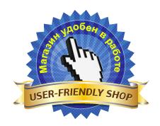 наш сайт действительно User-Friendly