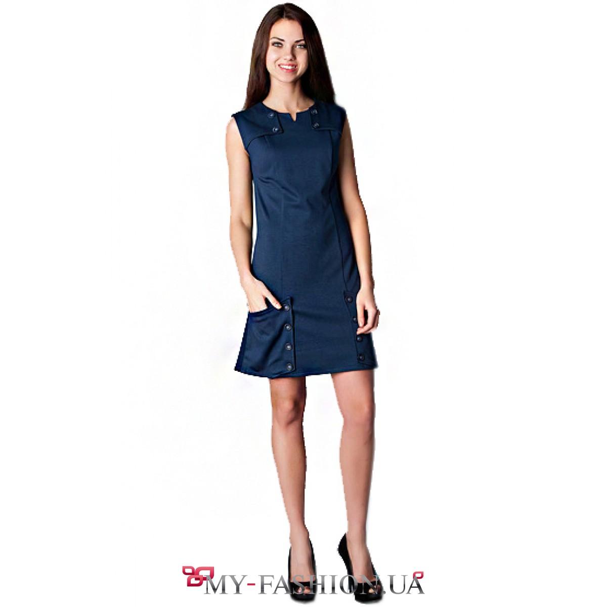 Купить Трикотажное Короткое Платье