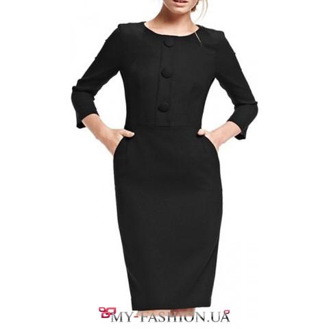 Чёрное платье из плотного трикотажа с крупными пуговицами