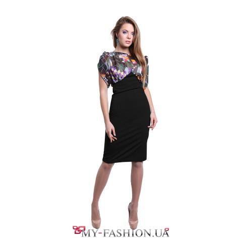 Комбинированное чёрное платье-футляр