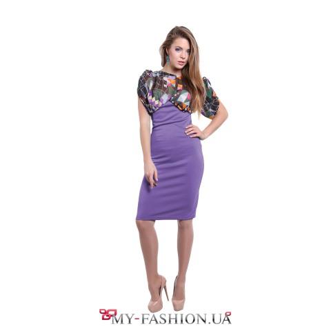 Комбинированное фиолетовое платье-футляр