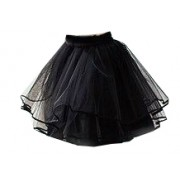 Пышная короткая юбка из чёрного фатина