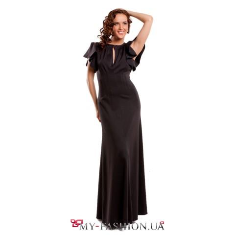 Черное вечернее платье в пол с рукавами воланами