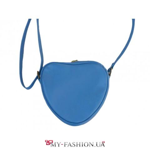 Маленькая голубая сумочка в форме сердца
