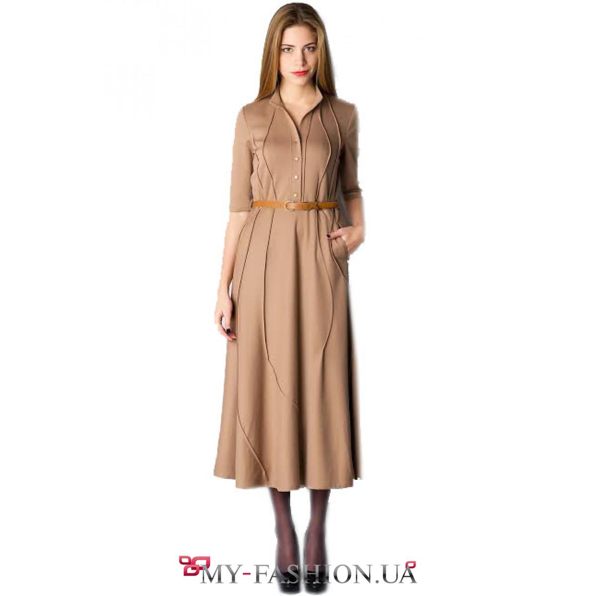 Карамельный цвет платья