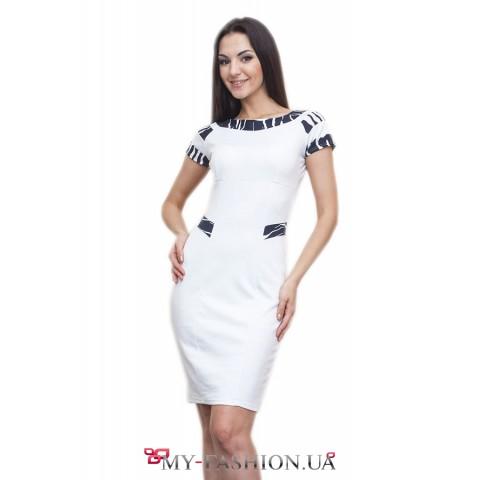 Трикотажное белое платье со вставками