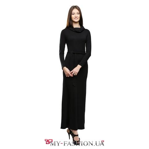 Тёплое чёрное платье в пол с воротником-хомутом