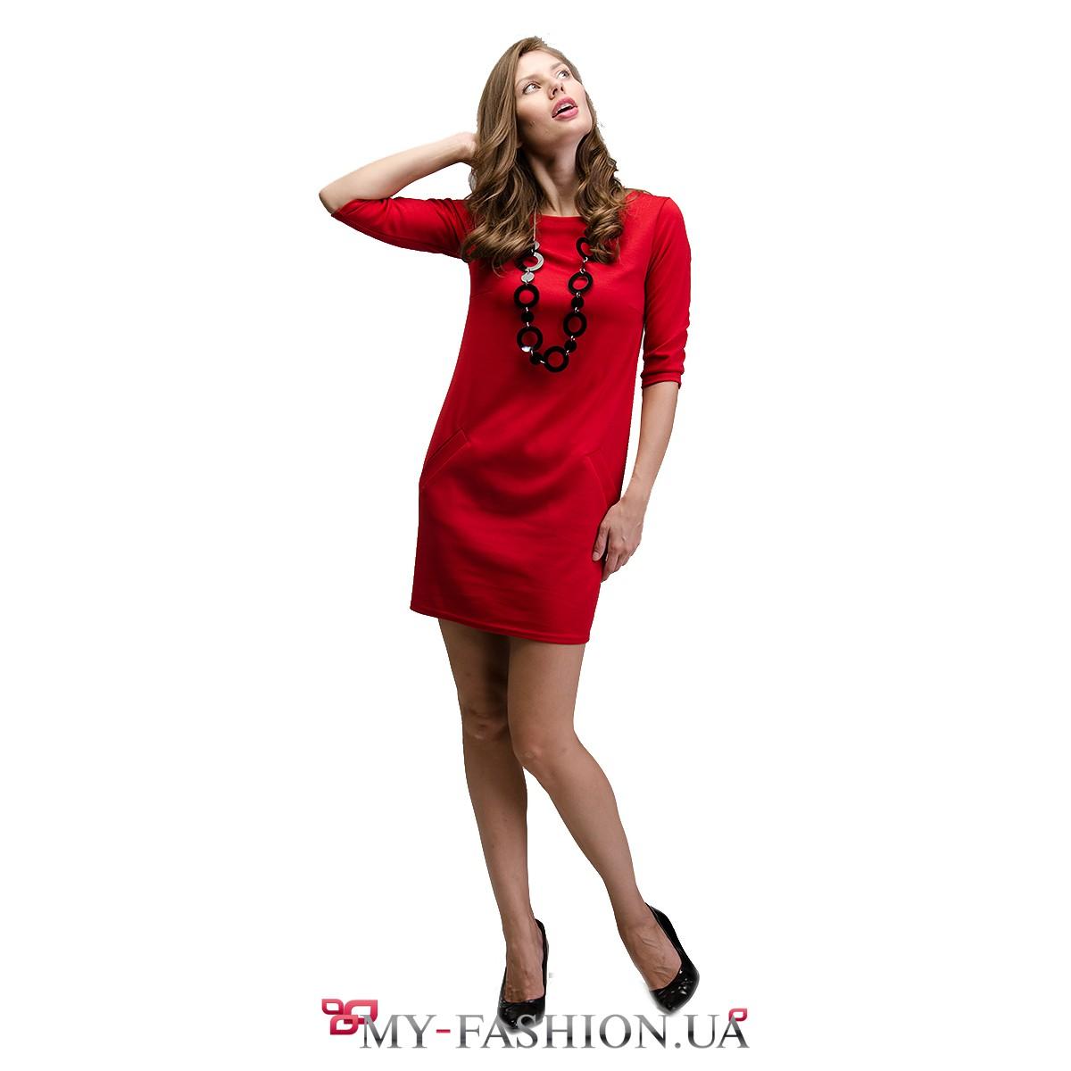 Интернет магазин яркие платья