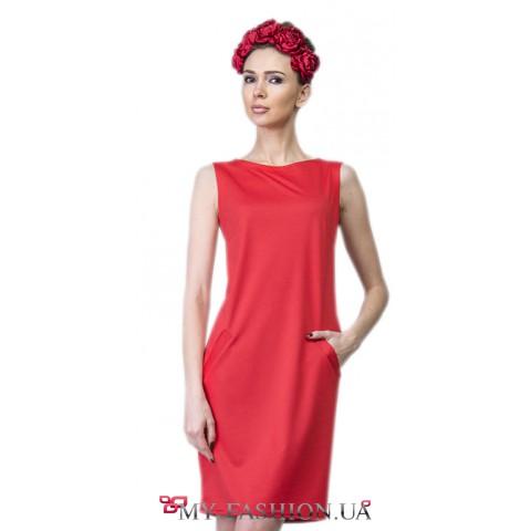 Деловое платье огненного цвета