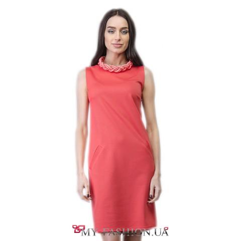 Коралловое короткое платье с карманами