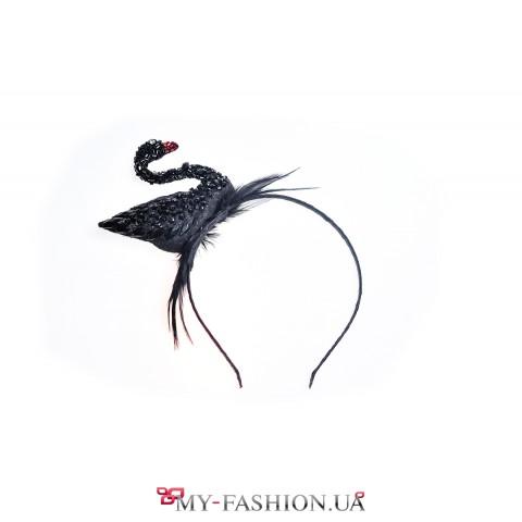 """Ободок для волос """"Чёрный лебедь"""""""