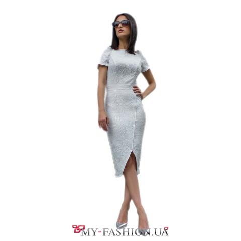 Коктейльное платье белого цвета из жаккарда