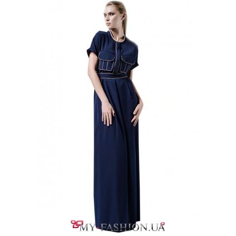 Вечернее платье максимальной длины из мокрого шёлка