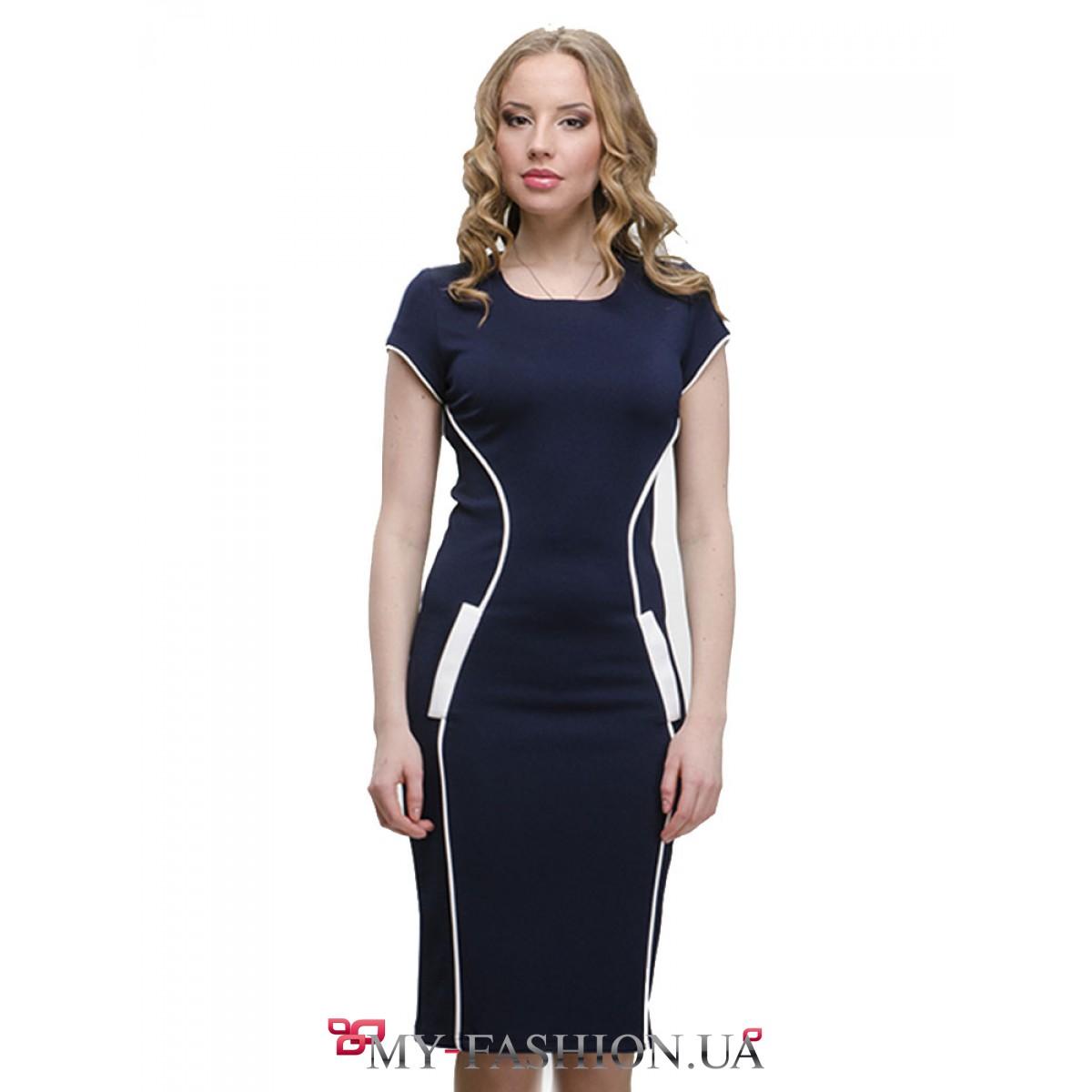 Одежда Для Офиса Женская Доставка