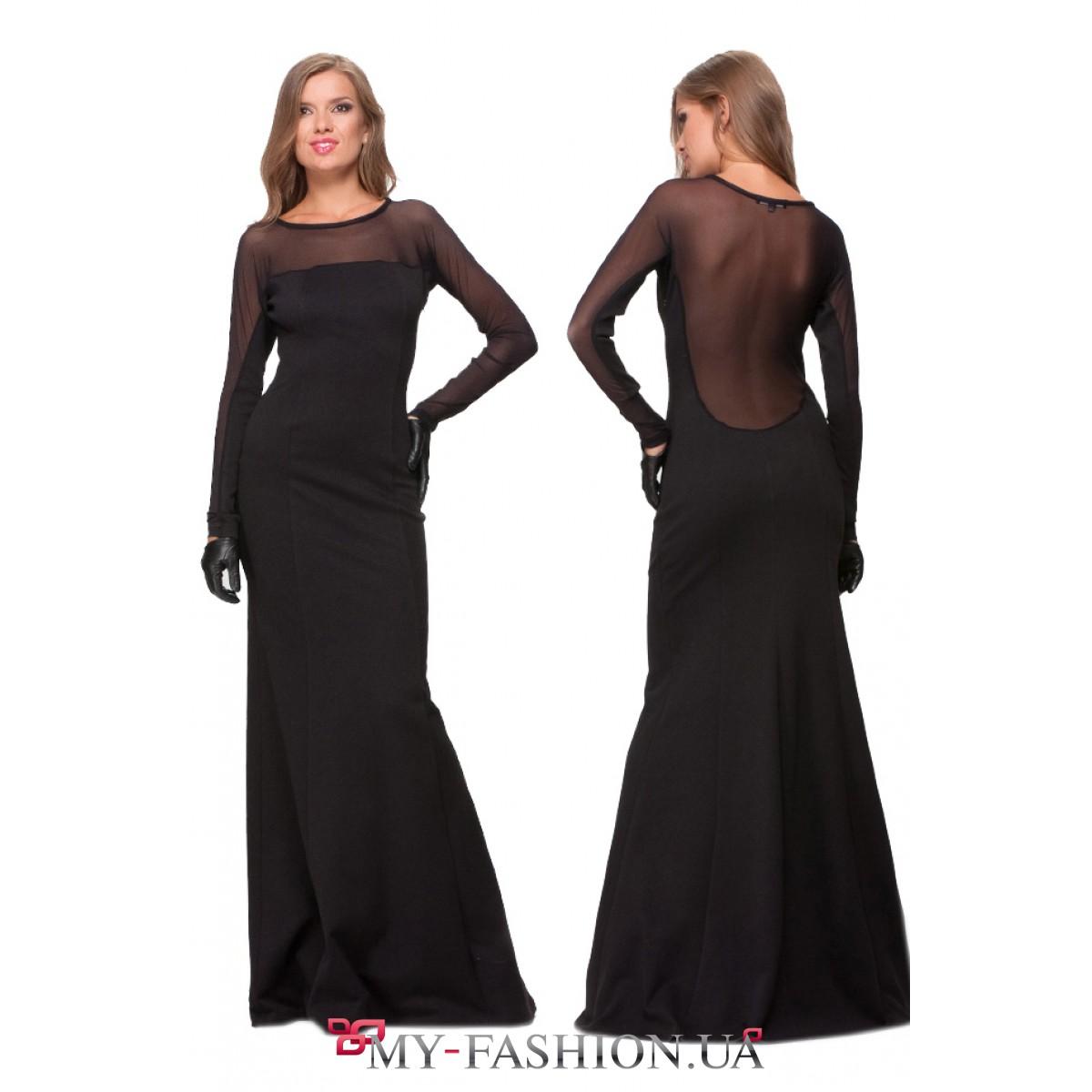 Платье с прозрачными вставками длинное