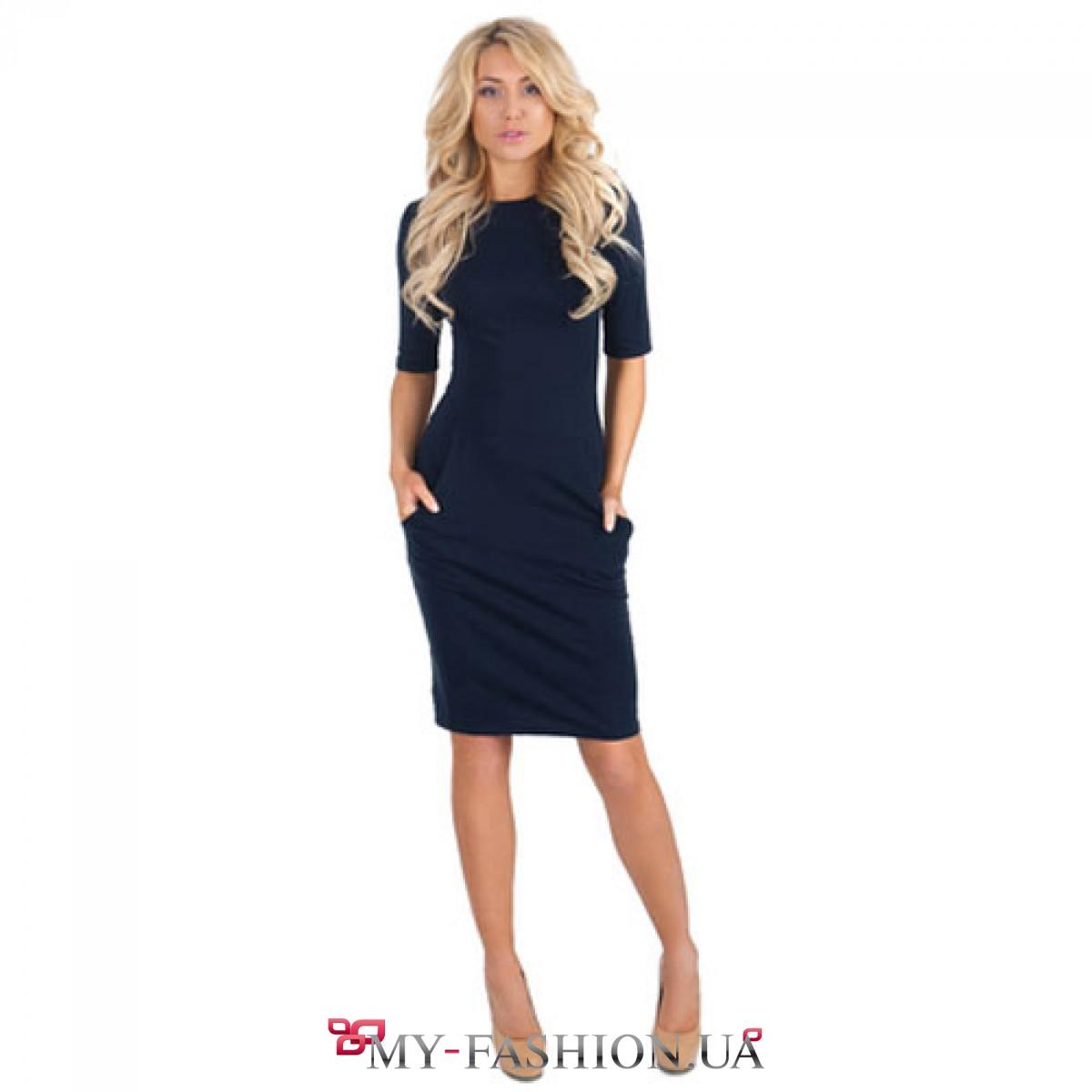 платье офисное фото