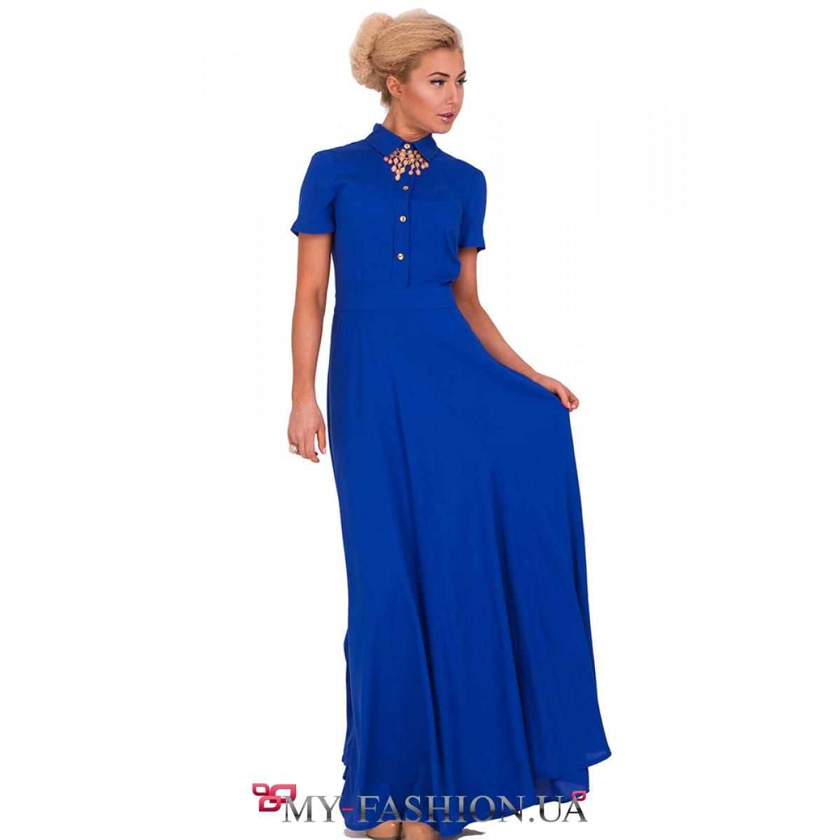 Летние синие платья купить