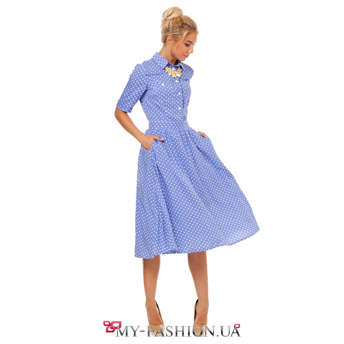 Голубое платье в горошек купить в