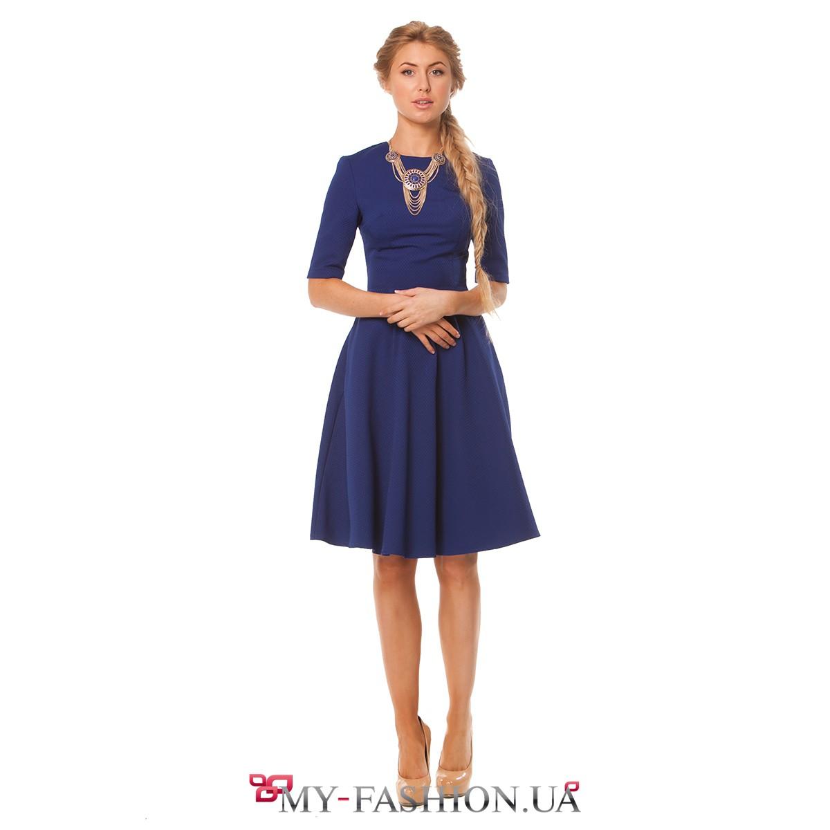Купить Красивое Платье В Интернет Магазине