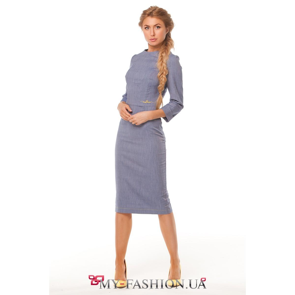 Женская одежда большого размера чебоксары