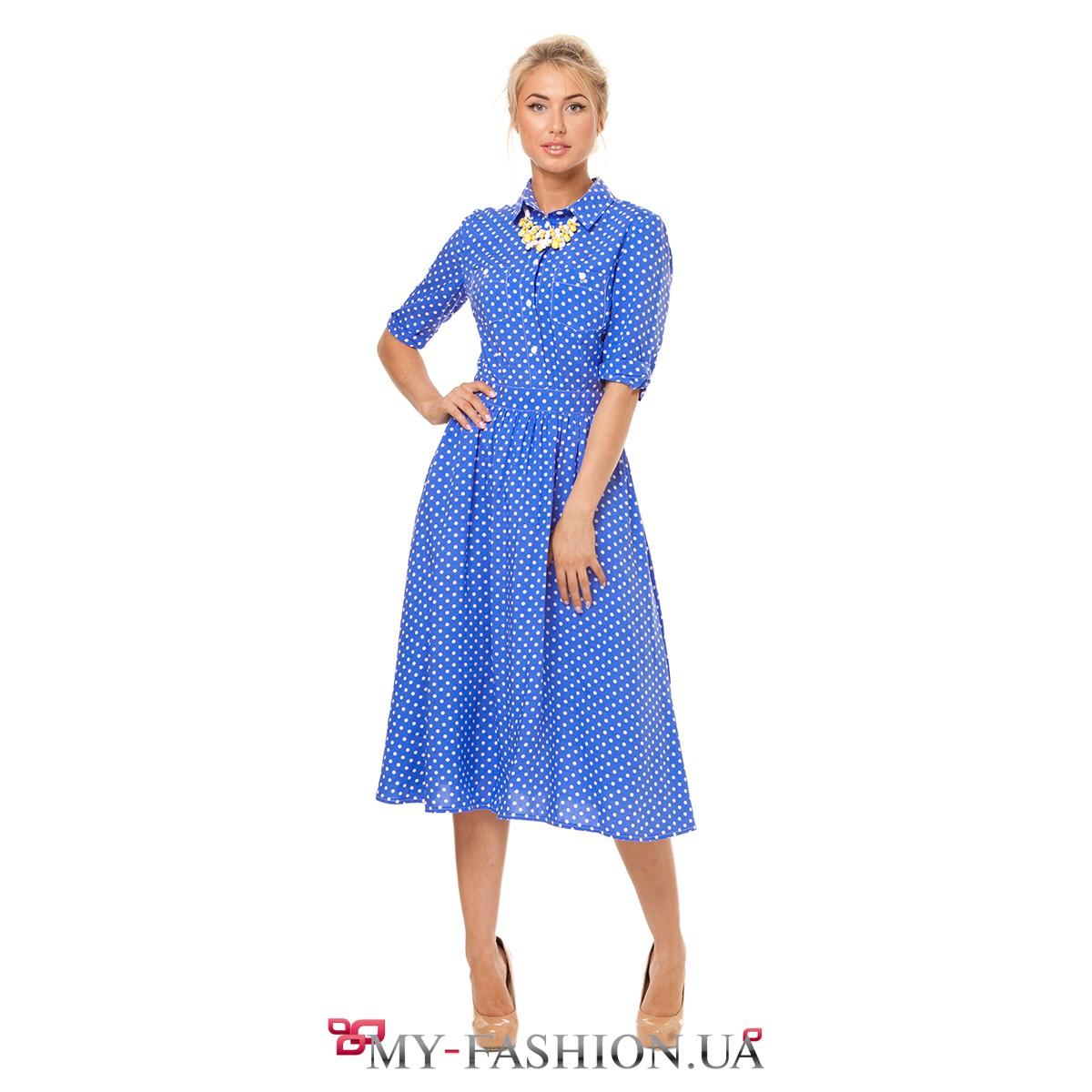 854146bc7429103 Голубое платье средней длины в белый горошек купить в интернет ...