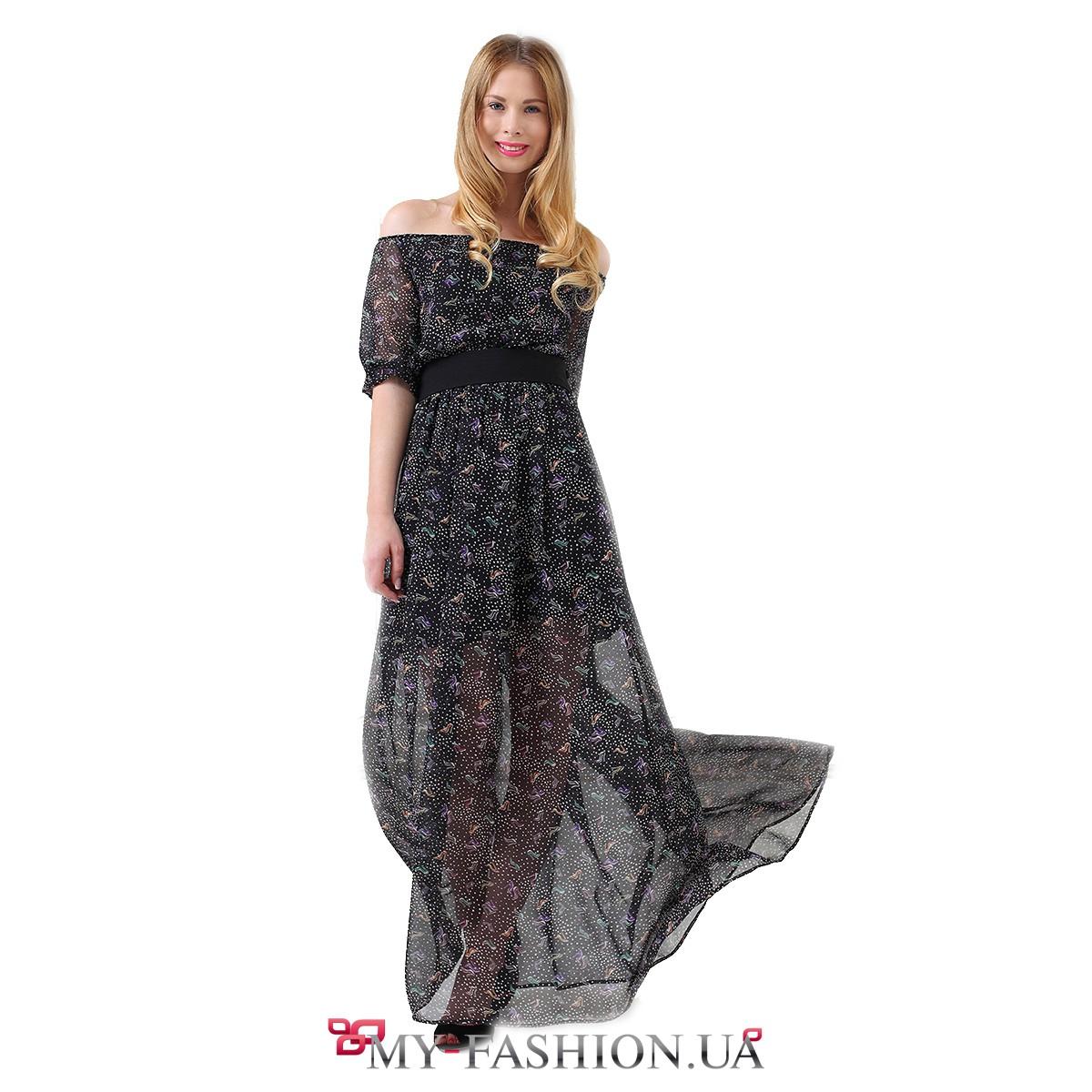 Платье В Пол Купить В Интернет Магазине