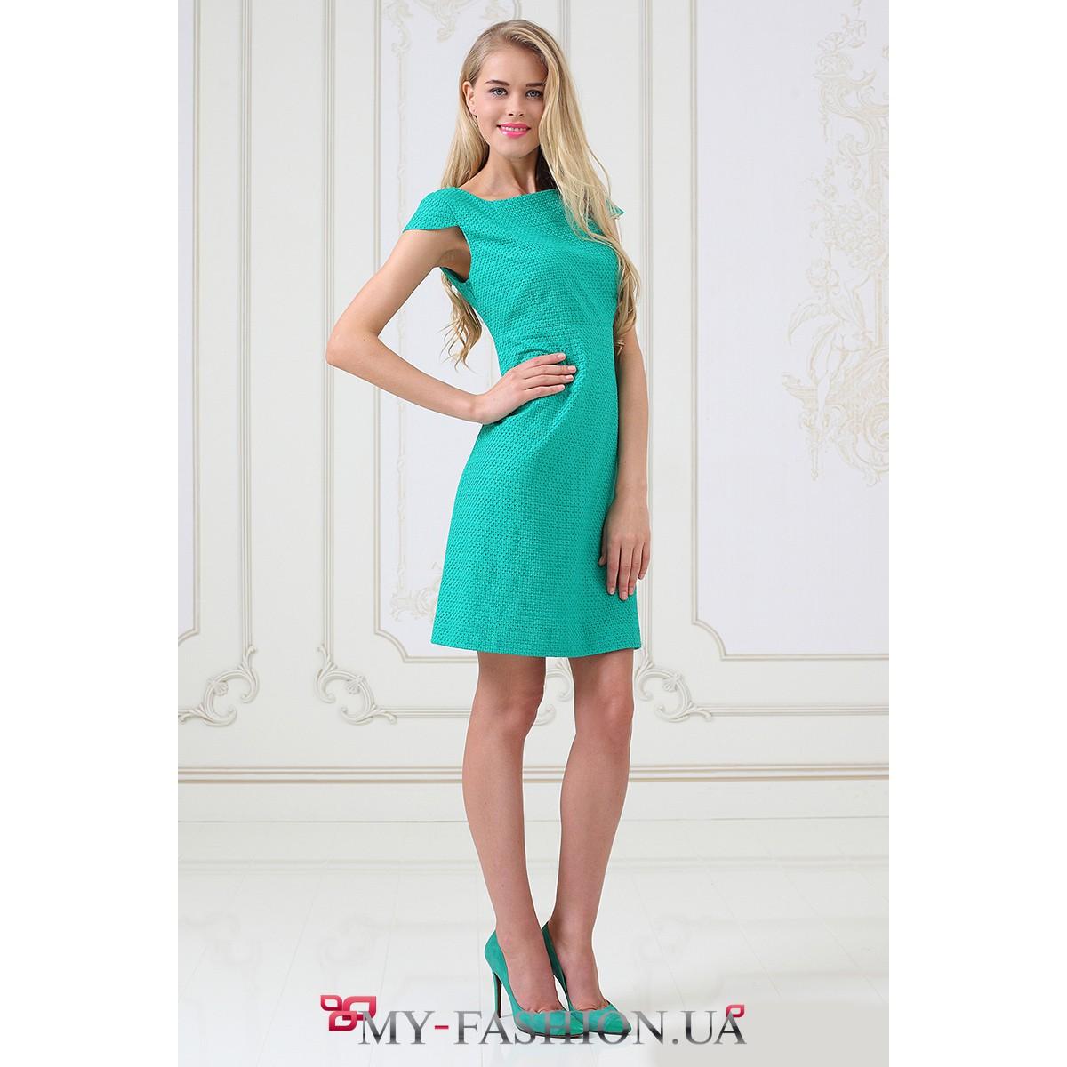 Купит Платье Онлайн