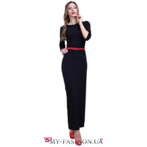 Чёрное тёплое трикотажное платье в пол