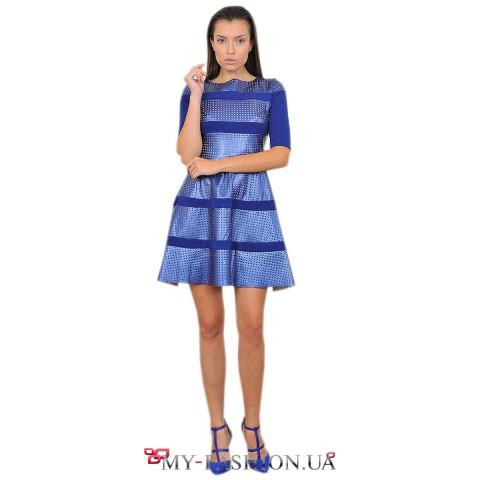 Синее платье с пышной юбкой из перфорированной кожи