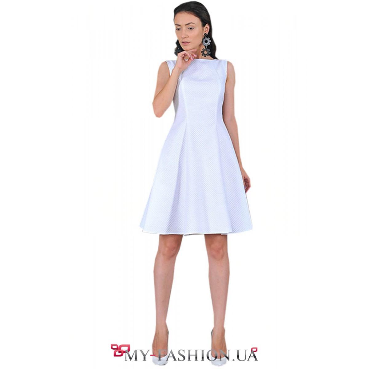 Платья приталенные с пышной юбкой купить