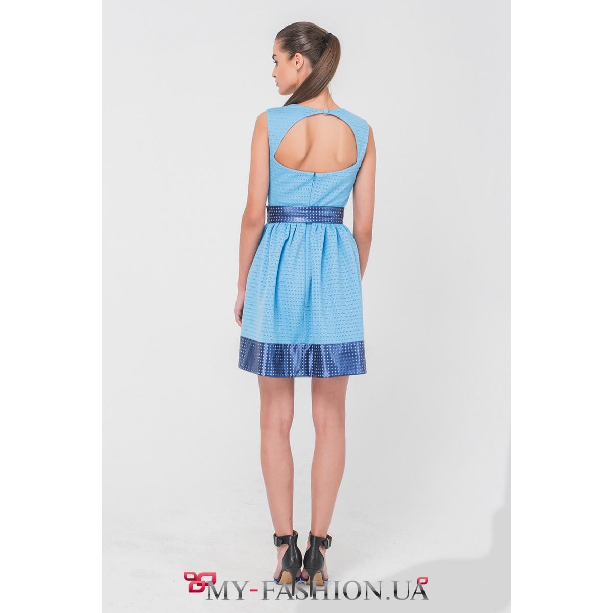 Купить Короткое Платье С Открытой Спиной