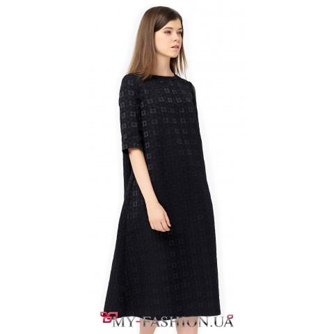 Платье-трапеция из фактурного жаккарда с шёлком