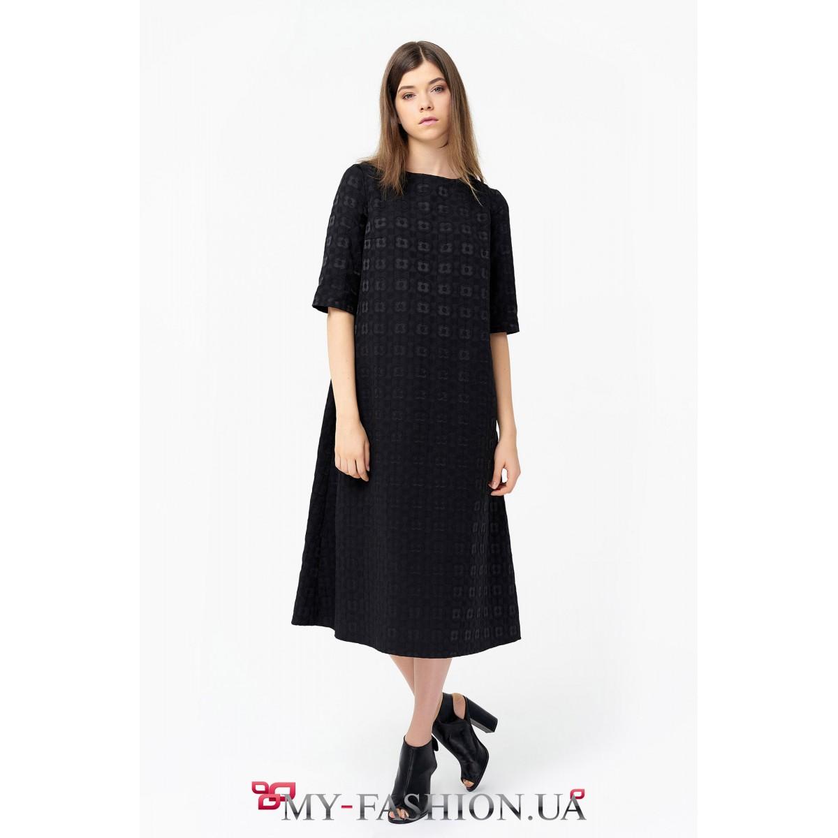 Платье Ниже Колен Купить В Интернет Магазине