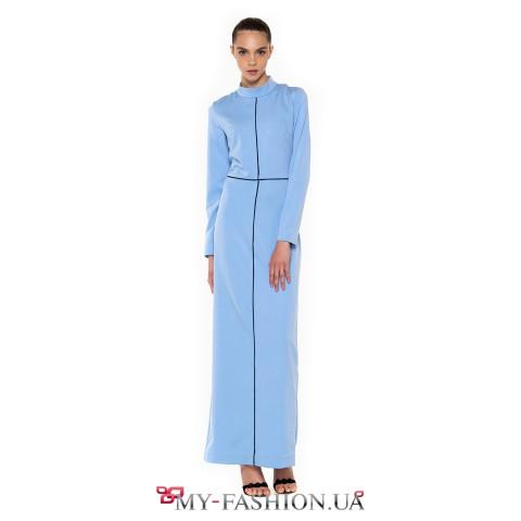 Длинное платье-футляр в пол красивого голубого цвета