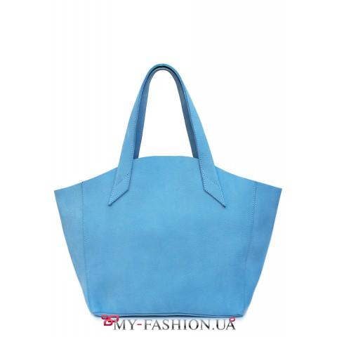 Кожаная сумка насыщенного голубого цвета