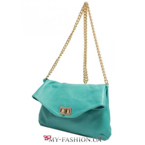 Кожаная сумка мятного цвета с цепочкой