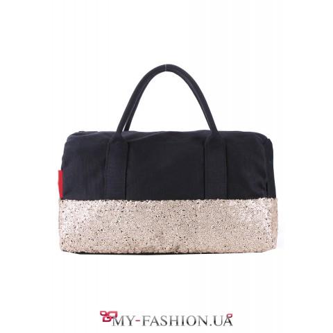 Вместительная молодёжная сумка со светлыми пайетками