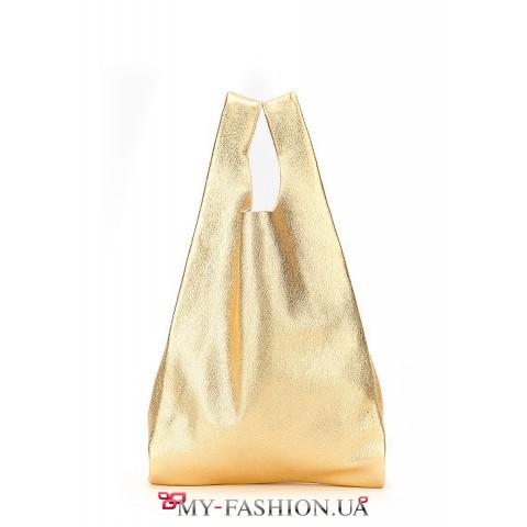 Золотая сумка-мешок из телячьей кожи