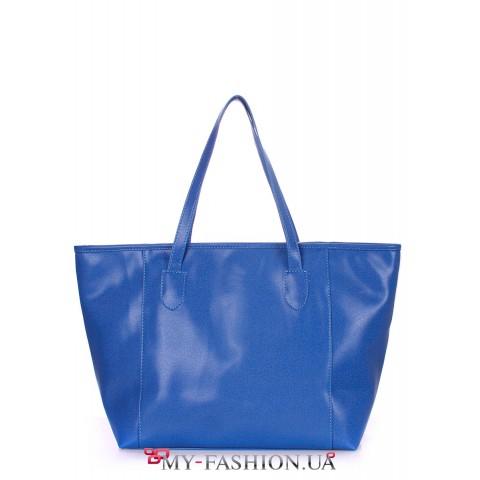 Вместительная сумка из искусственной кожи яркого синего цвета
