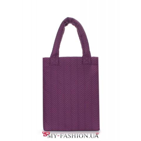 Молодежная стёганая сумка фиолетового цвета