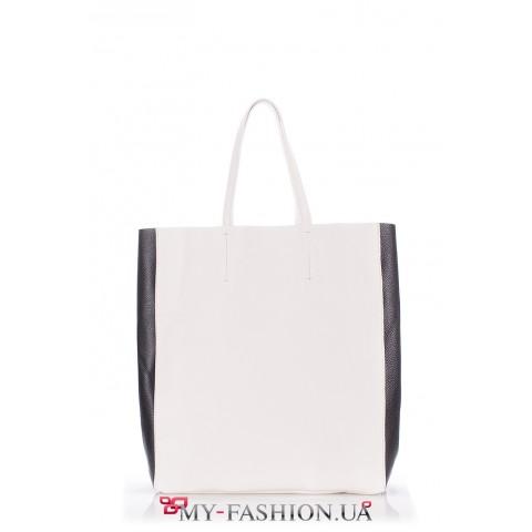 Кожаная чёрно-белая сумка без застёжек