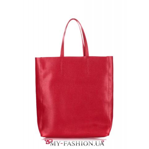 Кожаная сумка ярко-красного цвета