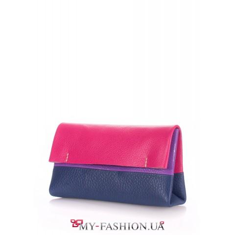 Универсальная разноцветная сумка-клатч