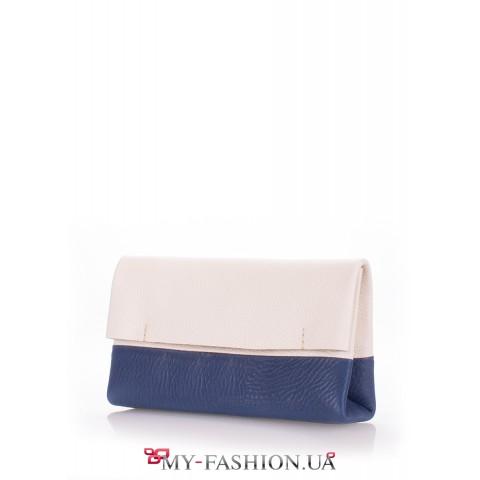 Универсальная сине-бежевая сумка-клатч