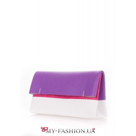 Универсальная фиолетовая сумка-клатч