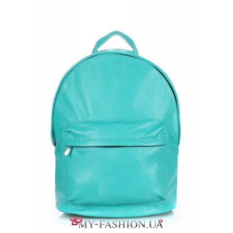 Бирюзовый кожаный рюкзак с крупным карманом