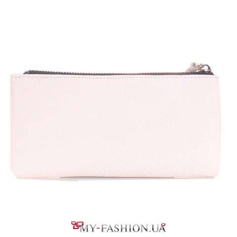 Стильный кошелёк  белого цвета