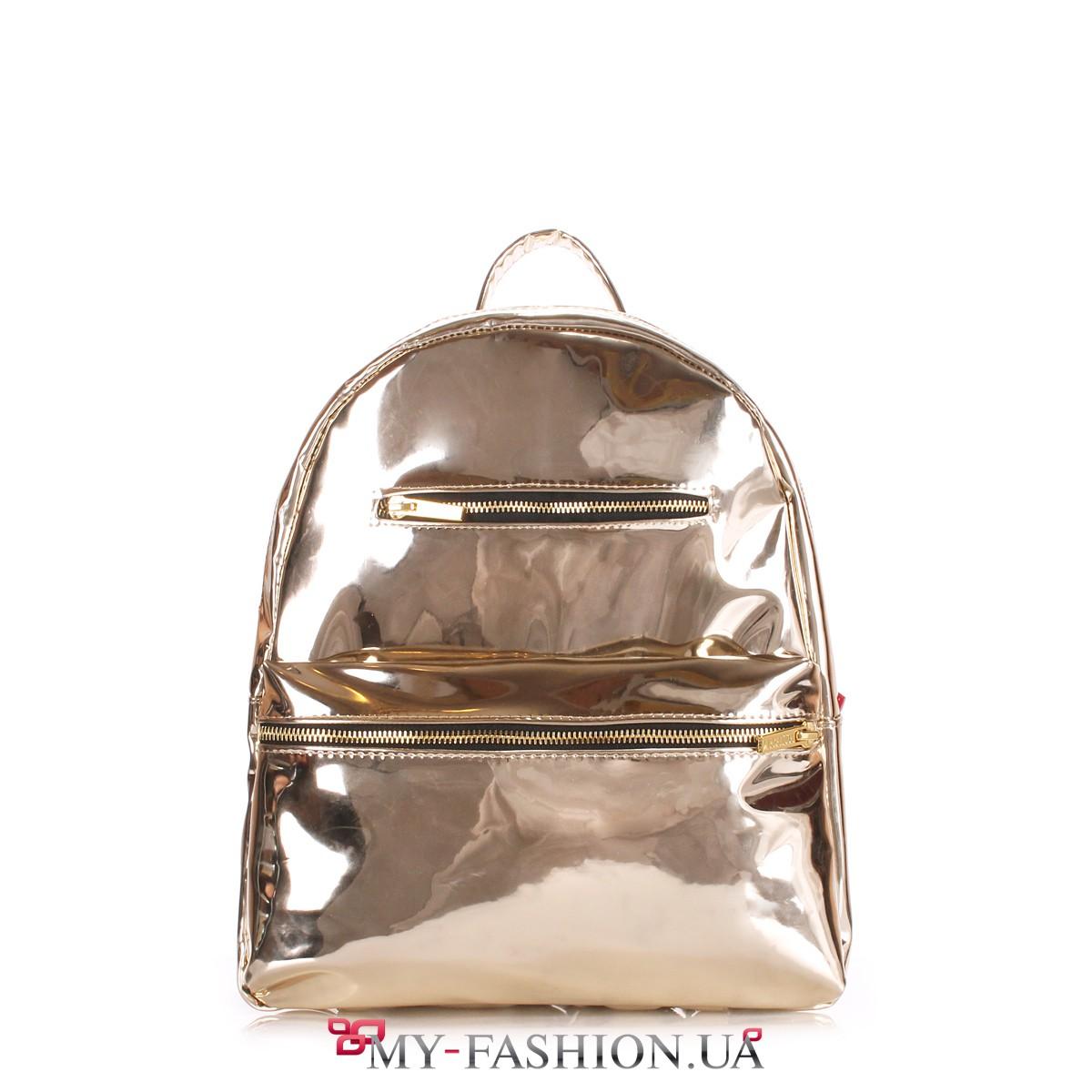 7ef841bd52c2 Стильный рюкзак золотого цвета купить в интернет магазине в Киеве ...