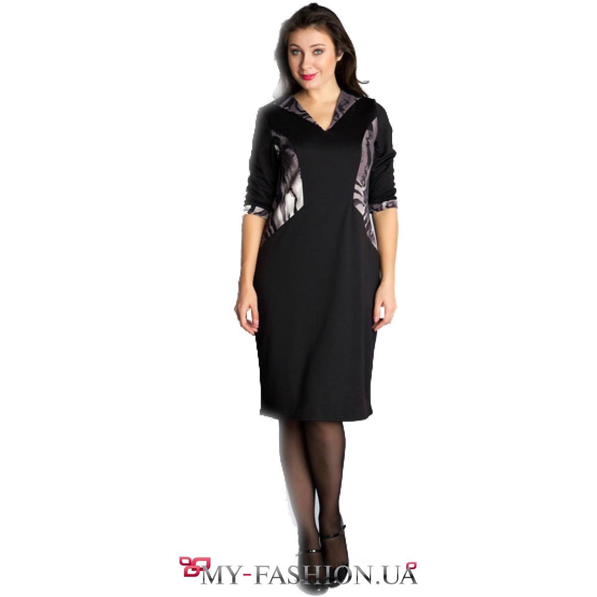 Платье Трикотажное Купить