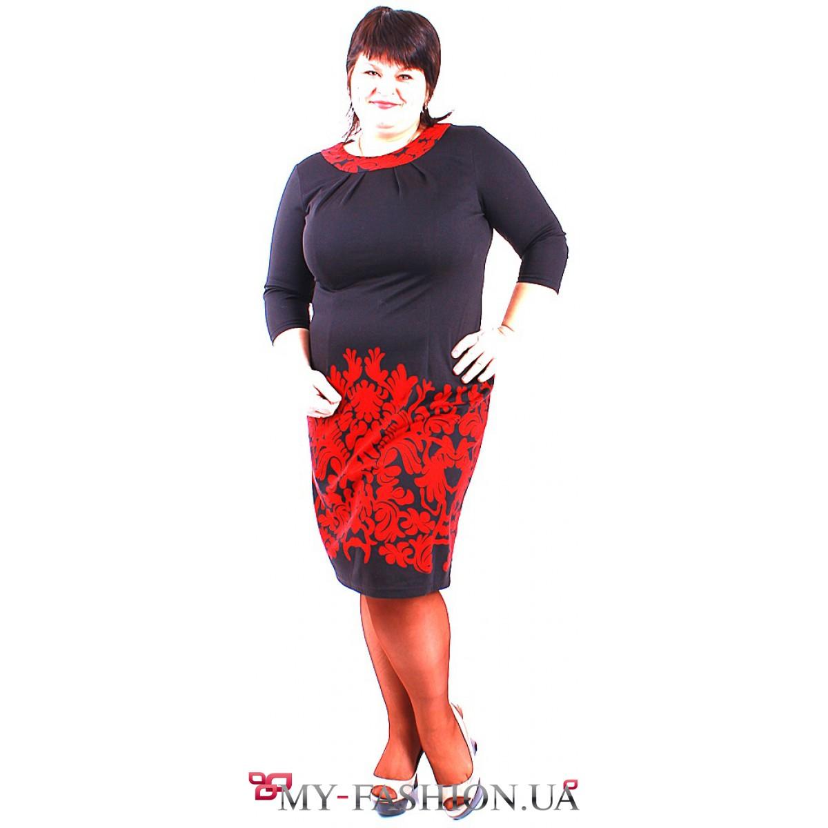 Купить Платье Большого Размера Примерка